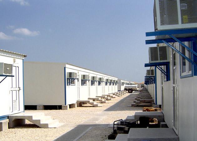 Qatar Speed House